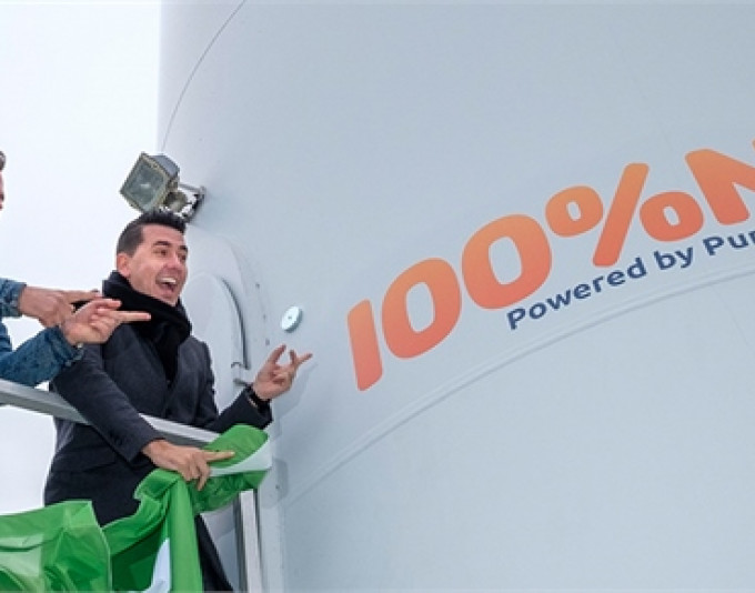 100% nl pure energie